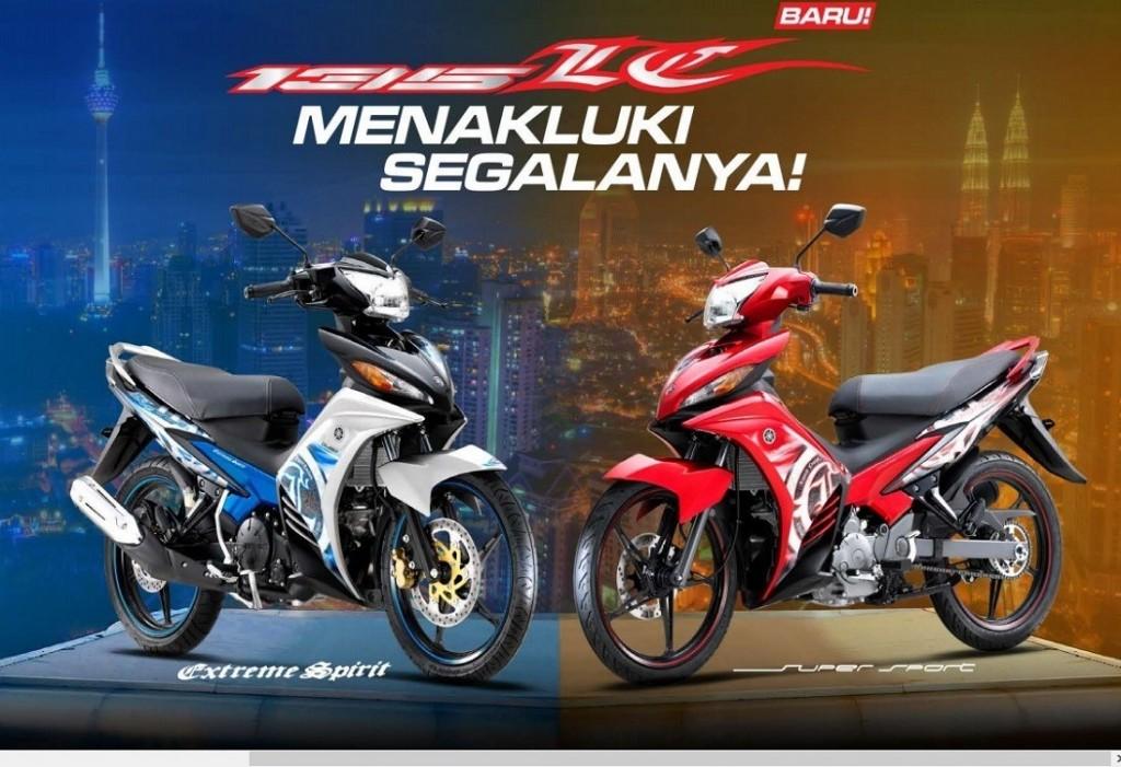 Yamaha-135LC-2014-1