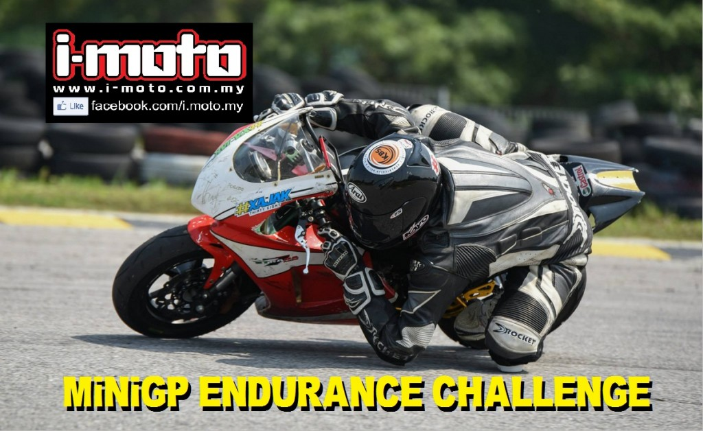 UL-MiniGP-Challenge-012