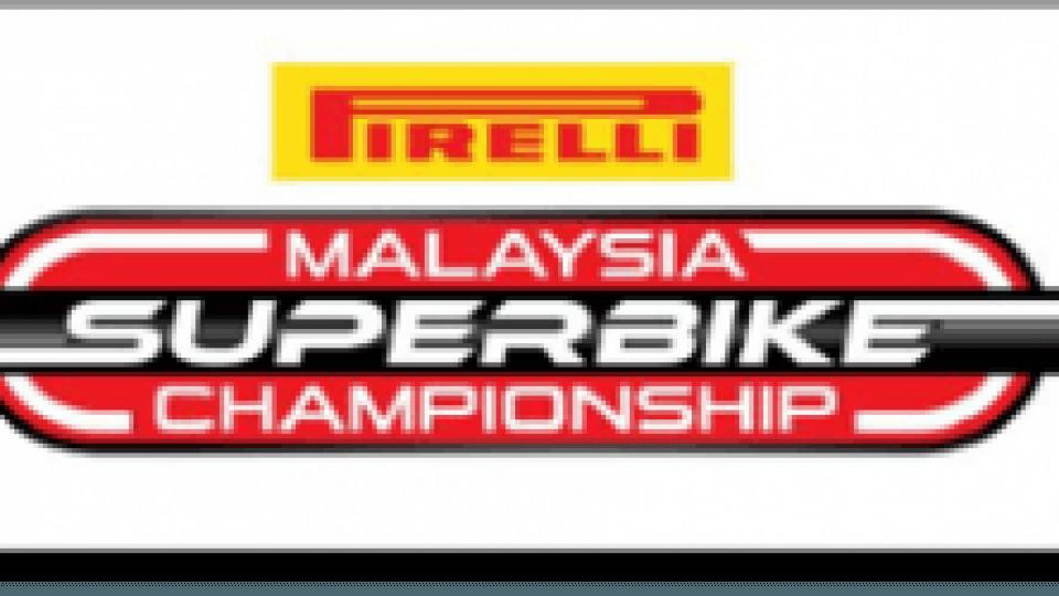 Malaysia-Superbike-Championship-MSC-logo-300×125