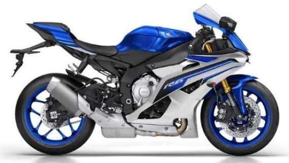 To Be Launch In Malaysia Biker Malaysia | 2016 - 2017 Best Cars Review