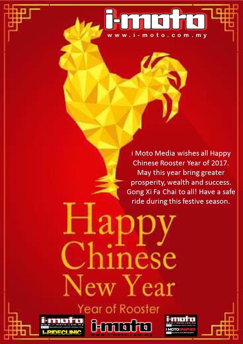 I moto happy chinese new year 2017 happy chinese new year 2017 kristyandbryce Gallery