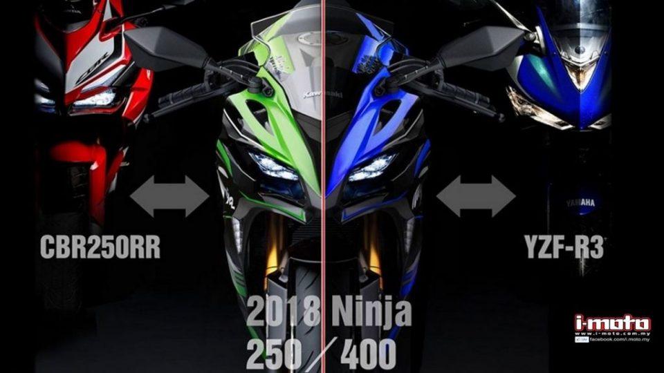 Kawasaki new 250 with logo