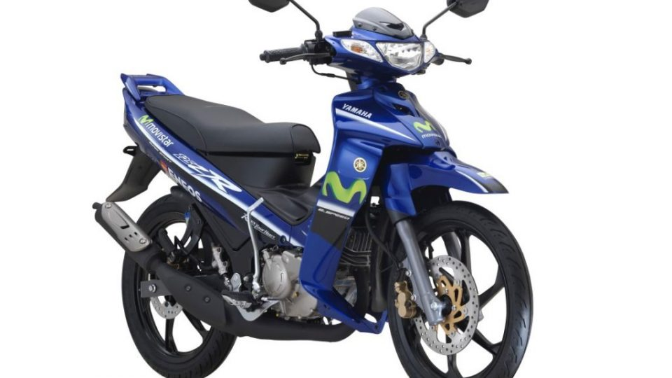 Yamaha-Y15ZR-Special-Limited-MotoGP-edition-6 (Medium)