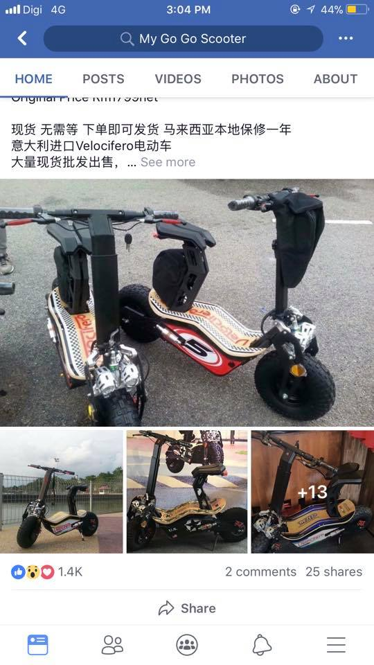 BE-CAREFUL OF SCAMMERS USING ELECTRIC SCOOTERS