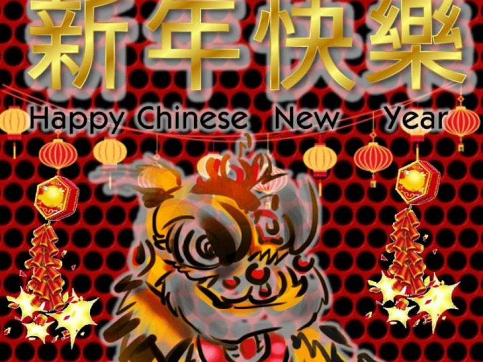CNY-GREETINGS