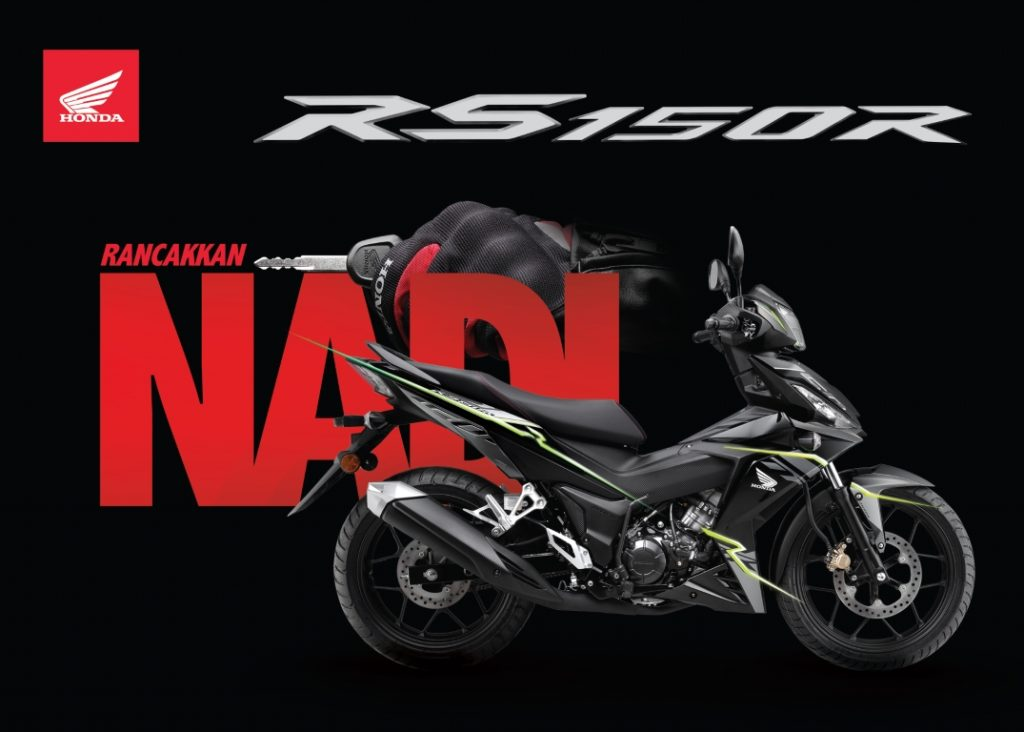 RS150R Key Visual (Medium)