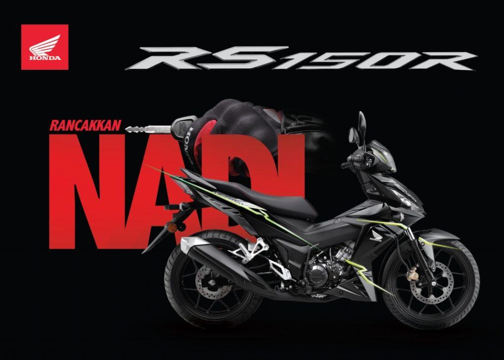 RS150R Key Visual (Medium)
