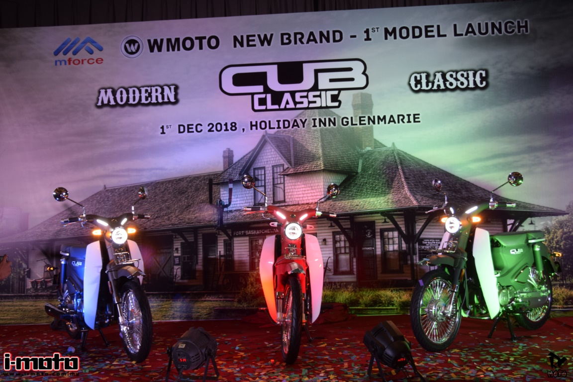 NEW WMOTO MODERN CUB CLASSIC 110 MOTORCYCLE LAUNCHED BY MFORCE BIKE