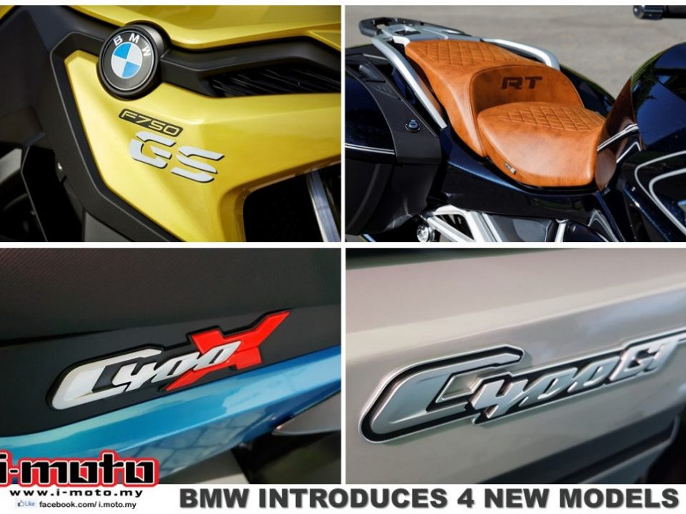 BMW cover