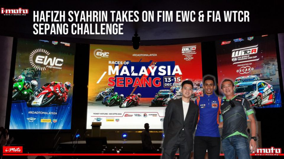 FB Cover EWC WTCR v1