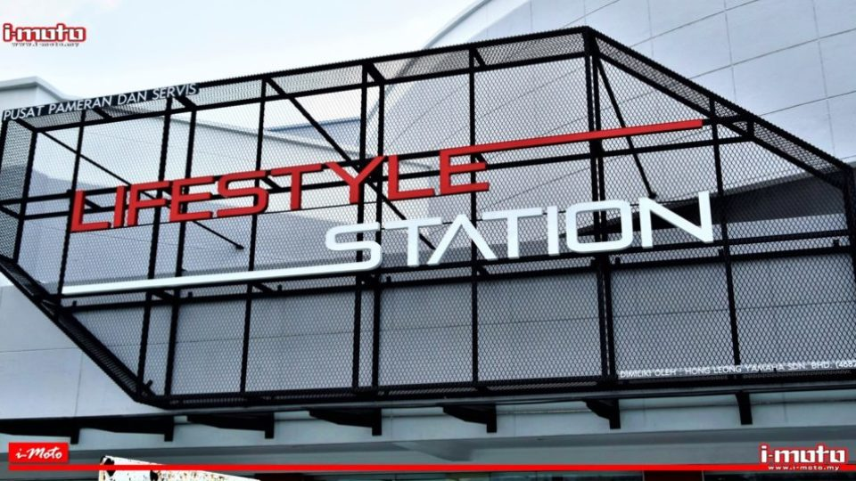 Lifestyle Station Cover